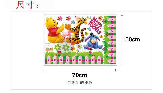 Disney Winnie The Poohs partner Clap for Baby Nursery kid Room Wall