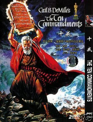 the ten commandments movie essay Reflection essay on exodus 2012-14 robert r ellis the ten commandments and ethical living bibl-6099-a logsdon seminary prepared by b scott.
